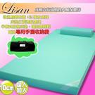 lisan 10cm單人加大反壓力記憶床《台灣製》送專用收納袋+高科技惰性記憶枕-賣點購物