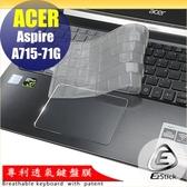 【Ezstick】ACER A715-71 G 系列 專利透氣奈米銀抗菌TPU鍵盤保護膜