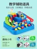 汽車闖關大冒險小火車套裝軌道車停車場兒童益智男孩2抖音玩具3歲 新年禮物