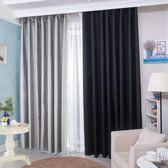 窗簾 全遮光黑色窗簾布料陽隔熱防曬攝影拍照臥室客廳陽台落地飄窗成品【快速出貨】