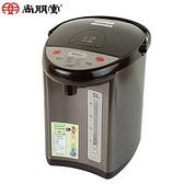 尚朋堂 5L電熱水瓶SP-750LI【愛買】