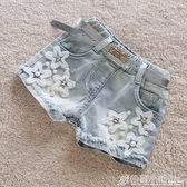 女童短褲夏薄款新款洋氣兒童牛仔短褲大童夏季褲子外穿百搭 中秋節