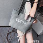 大包包女新款女包簡約單肩包女大容量時尚韓版大手提包托特包  麥琪精品屋