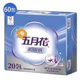 五月花 柔織感抽取式衛生紙100抽*60包(箱)【愛買】
