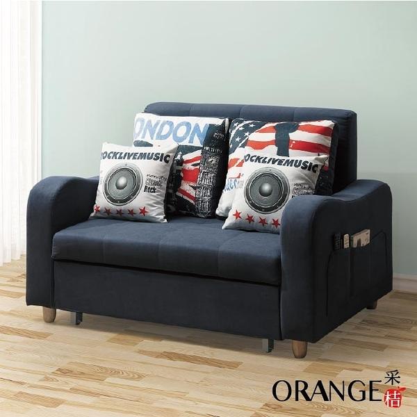 【采桔家居】羅奇特 可拆洗棉滌布沙發/沙發床(拉合式機能設計)