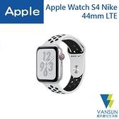 Apple Watch Series 4 44mm LTE 銀色鋁金屬錶殼 搭配 Nike白色錶帶(MTXJ2TA/A)【葳訊數位生活館】
