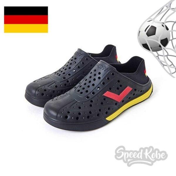 PONY ENJOY 黑紅黃 洞洞鞋 後跟可踩 水鞋 世足 德國 男女 82U1SA76BK【SP】
