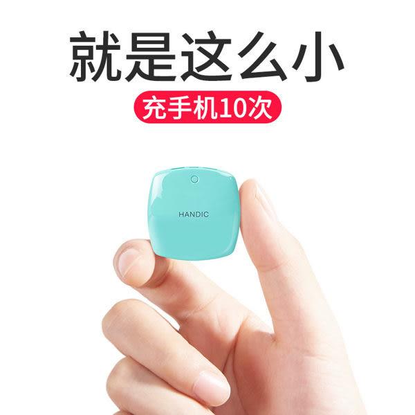 現貨 行動電源 MIUI蘋果vivo華為oppo手機通用 充電寶 大容量 移動電源 超薄快充20000mAh