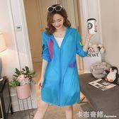 防曬衣女夏季新款韓版中長款寬鬆超薄防紫外線服時尚開衫外套  卡布奇諾
