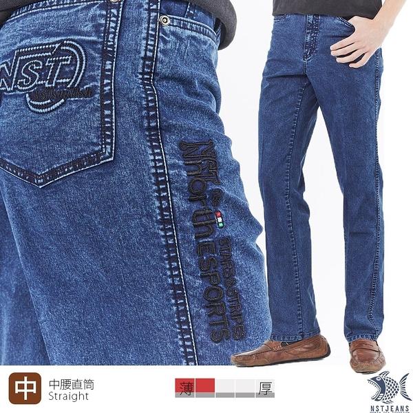 【NST Jeans】輕磅鬆爽 Speedy疾速快小子 經文刺青牛仔男褲(中腰直筒) 398(66610)