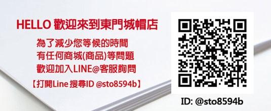 liangyu-hotbillboard-4004xf4x0535x0220_m.jpg