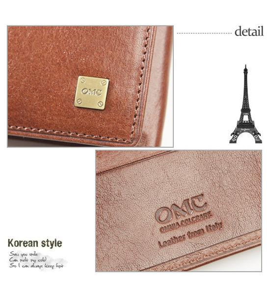 OMC - 原皮魅力真皮款三折式4卡1照短夾