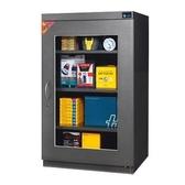 防潮家 電子防潮箱 【D-206C】 243L 電子防潮箱 可改裝強化鋼製門 優質設計 新風尚潮流