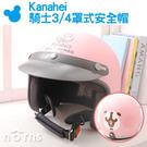 【Kanahei騎士3/4罩式安全帽】N...
