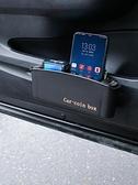 車載置物架 懸掛式車用手機置物盒車載放煙盒車門邊雜物置物架【快速出貨八折搶購】