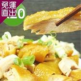 泰凱食堂 桃木香風味去骨煙燻雞 20入組【免運直出】