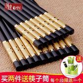 家庭家用防滑酒店合金筷子快子套裝10雙20不銹鋼鐵非實木骨瓷竹    俏女孩