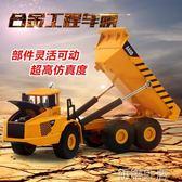 合金玩具 兒童玩具汽車模型合金工程運輸車翻斗裝卸車靜態裝飾收藏模型新品 初語生活