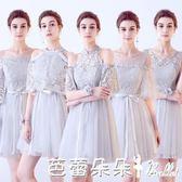 伴娘服灰色短款2017新款韓版伴娘團禮服姐妹裙學生小禮服女晚禮服