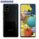 三星SAMSUNG Galaxy A51 5G智慧型手機(6G/128G)-黑【愛買】