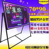 LED電子熒光板70 90LED熒光板 夜光廣告寫字板 發光黑板展示版熒光板 喵小姐