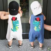 連身裝 嬰童夏季卡通爬服男女寶寶恐龍吊帶褲連身衣兒童哈衣0-3歲 2色