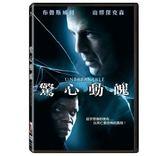 驚心動魄 DVD   OS小舖