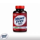 Schiff MoveFree 葡萄糖胺 加強型 (2000mg) 150錠 專品藥局【2001640】
