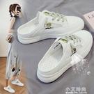 小白女鞋2020年新款夏季厚底外穿網紅懶人時尚涼拖鬆糕包頭半拖鞋【小艾新品】
