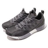 Reebok 慢跑鞋 Fusion Flexweave 黑 白 全新科技針織鞋面 運動鞋 男鞋【PUMP306】 CN2854
