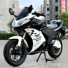 電瓶車 地平線電動摩托車跑車電動大跑車摩托街跑車雙72V電池倉雙儲物箱 MKS 第六空間
