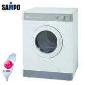 SAMPO聲寶 7公斤乾衣機 SD-8A~含基本安裝