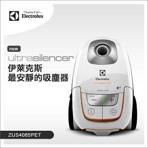 【歐風家電館】(送大全配) 伊萊克斯 超靜音 吸塵器 UltraSilence  ZUS4065PET/ZUS4065
