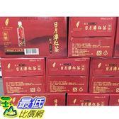 [COSCO代購] C119839 SUNMOON BLACK TEA 日月潭台茶十八號紅茶490毫升 X 24入