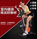 健身車-動感單車超靜音家用磁控健身車運動自行車室內腳踏車  【全館免運】