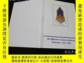 二手書博民逛書店the罕見ministry of justice thailand centenary 1892-1992 精裝
