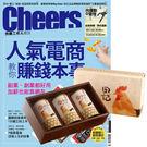《Cheers快樂工作人雜誌》1年12期 贈 田記純雞肉酥禮盒(200g/3罐入)