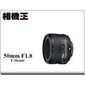 ★相機王★Nikon AF-S NIKKOR 50mm F1.8 G 公司貨