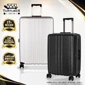 【殺爆折扣限新年】TURTLBOX 特托堡斯 25吋 登機箱 旅行箱 行李箱 TB5-FR