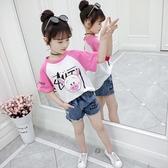 女童裝短袖T恤新款夏裝兒童洋氣純棉半袖洋氣大童小女孩上衣 米希美衣