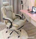 電競椅 人體工學椅老板書房轉椅直播椅子靠背椅