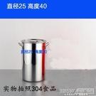 商用帶蓋不鏽鋼湯桶加厚加深大湯鍋大容量儲水桶米桶油桶CY『新佰數位屋』