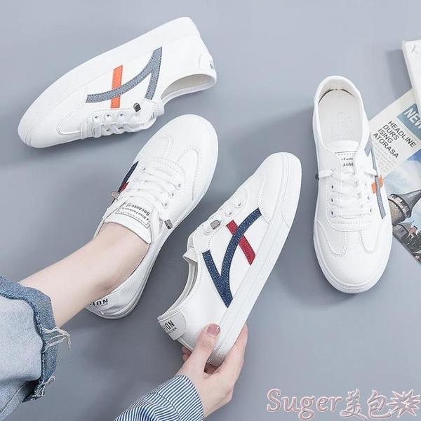 休閒鞋 小白鞋女鞋子年夏秋季新款百搭女式休閒平底板鞋女學生運動鞋  【618 大促】