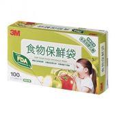 3M食物保鮮袋盒裝 - 小型