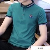 2019新款夏天冰絲光棉短袖T恤男士翻領純色寬鬆男裝商務polo衫潮 萬客城