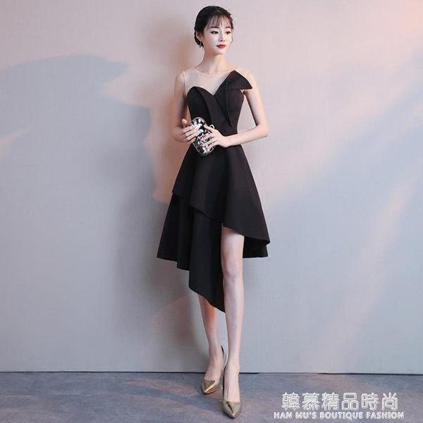 黑色晚禮服裙女2019新款夏季韓版短款宴會學生洋裝小禮服名媛顯瘦
