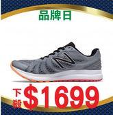 New Balance 慢跑鞋 女款 NO.WRUSHGO3
