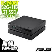 【現貨】ASUS 迷你繪圖電腦 Mini PC PB60G i5-9400T/32G/2T SSD+1TB/GTX1650-4G/W10