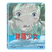 【宮崎駿卡通動畫】神隱少女 (單碟版) (藍光BD)