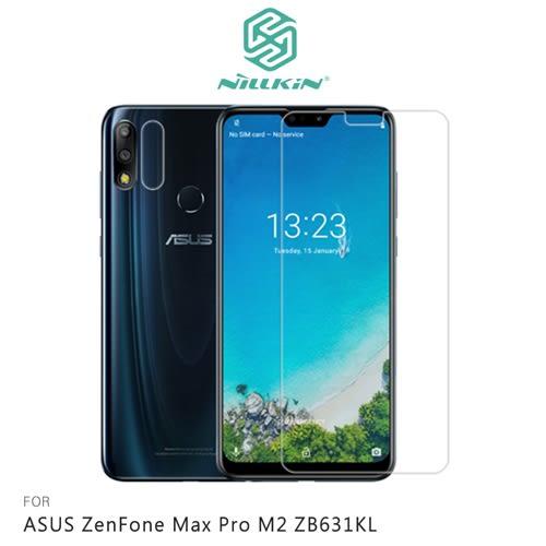摩比小兔~NILLKIN ASUS ZenFone Max Pro M2 ZB631KL 超清防指紋保護貼 - 套裝版 PET 螢幕貼